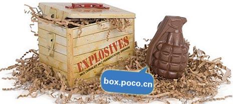 盐酸丁二胍是什么_用甜蜜的巧克力制作成的手枪子弹和手雷_时尚休闲_糖果巧克力网