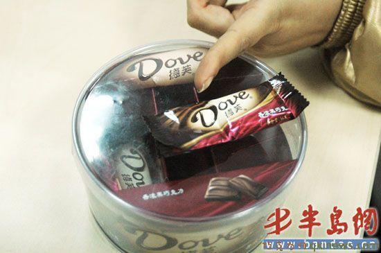 一盒德芙巧克力价格_包装精致的德芙香浓黑巧克力竟然只有半块_国内市场_糖果巧克力网